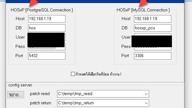 [Postgres Tip] โอนฐาน Postgresql ไปฐาน MySQL